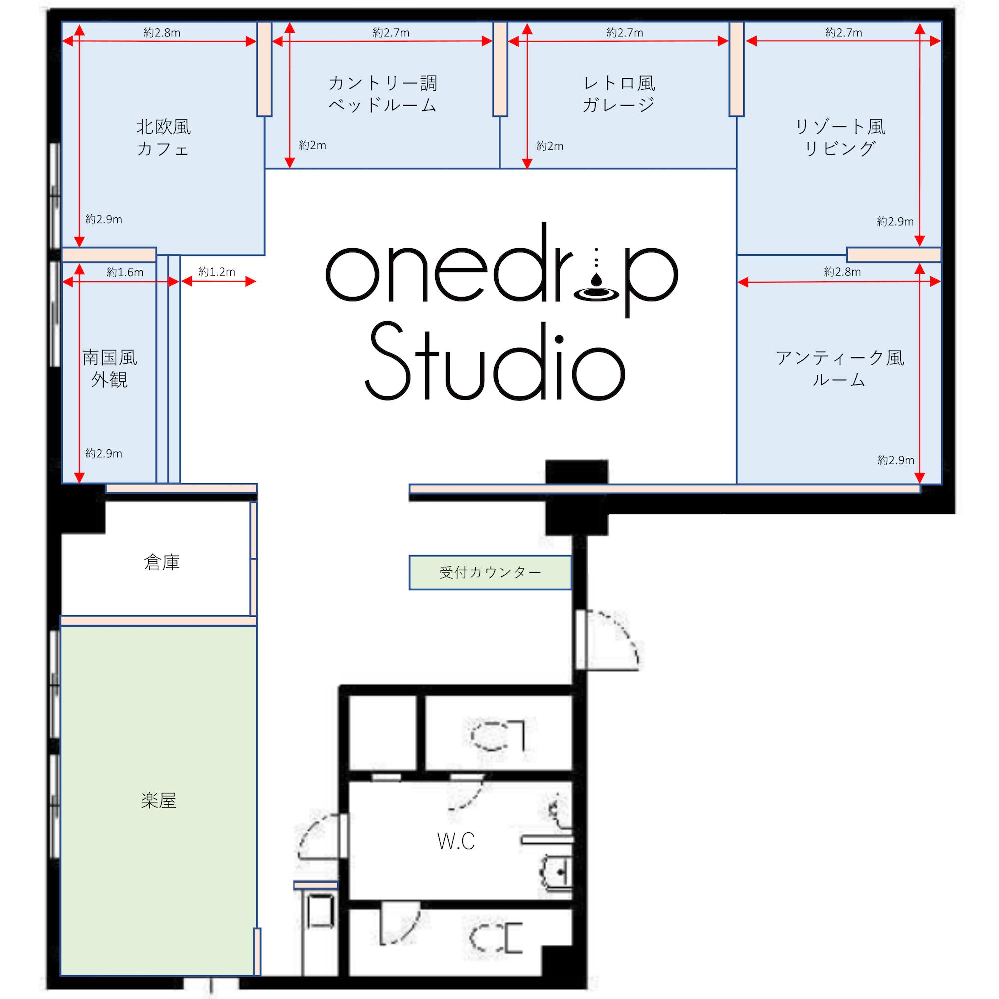 onedropStudio_drawingmap